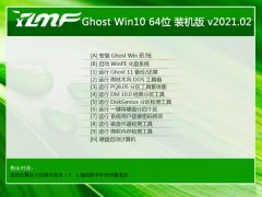 雨林木风Ghost Win10 64位 快速装机版 2021.02